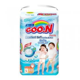 Quần Goon Slim L48