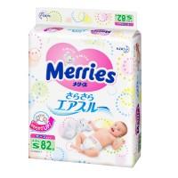 Bỉm dán Merries của Nhật S82 cho bé từ 4-8 kg