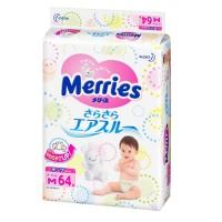 Bỉm dán Merries của Nhật M64 miếng cho bé từ 6-11 kg