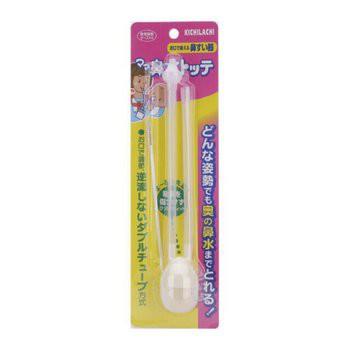 hút mũi kichi của Nhật